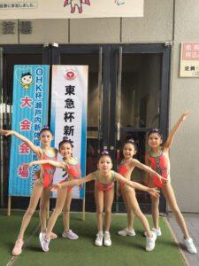 第33回OHK杯 香川県高松市