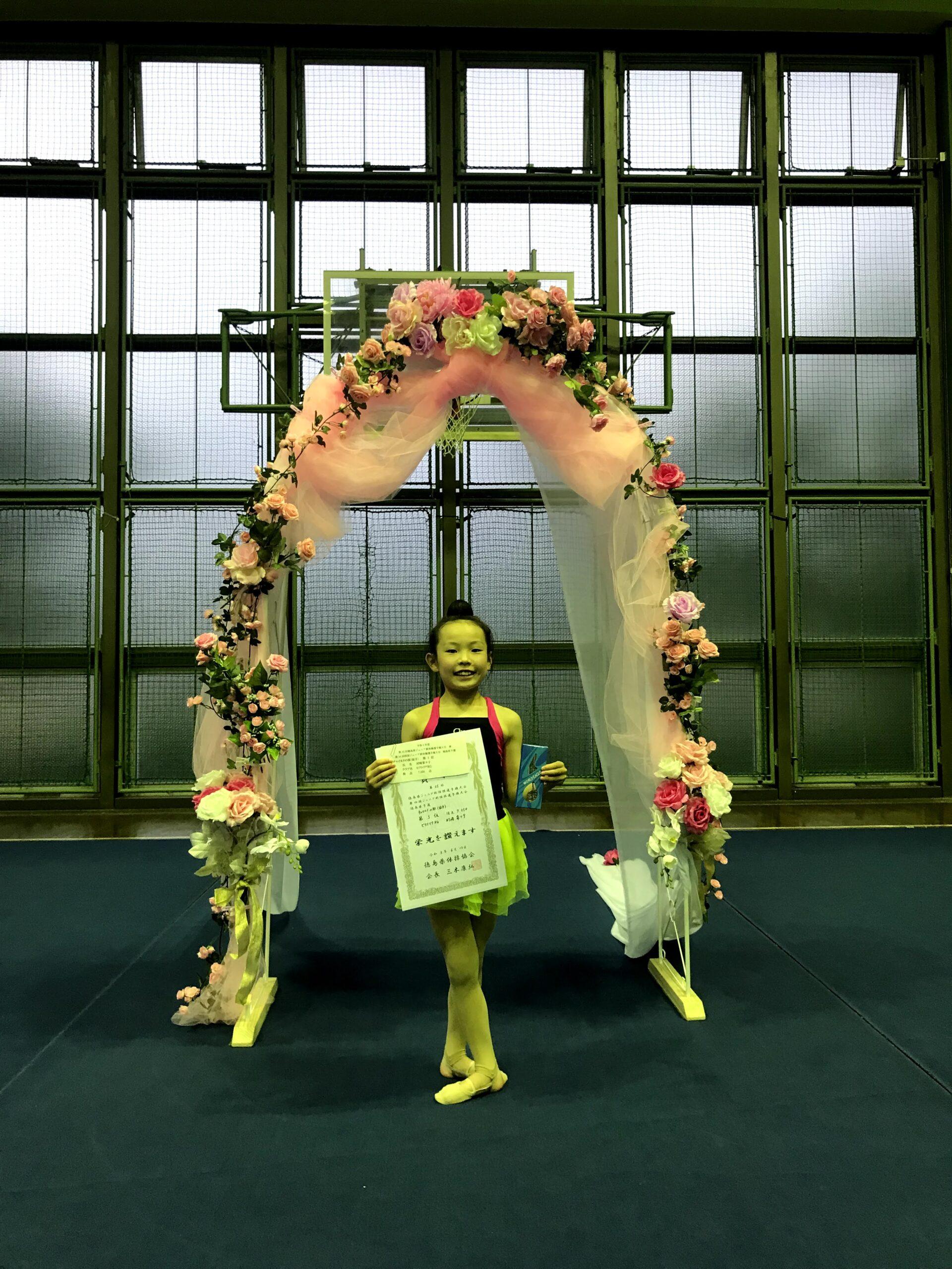 新体操徳島県ジュニア大会